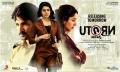 Aadhi, Samantha, Bhumika Chawla in U Turn Movie Releasing Tomorrow Poster