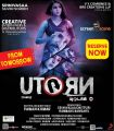 U Turn Movie Releasing Tomorrow Poster
