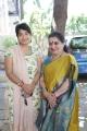 Madhuvanti Arun, Sudha Mahendra @ UAA Ennum Aalamaram Book Launch Stills