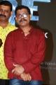 Sanjoy Chowdhury @ Uchakattam Trailer Launch Stills