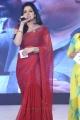 Anchor Udaya Bhanu Red Saree Photos @ Nakshatram Audio Launch