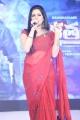 Anchor Udaya Bhanu Red Saree Photos @ Nakshatram Audio Release