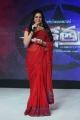 Anchor Udaya Bhanu Photos @ Nakshatram Audio Release