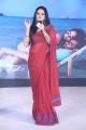 Anchor Udaya Bhanu Hot Red Saree Photos @ Nakshatram Audio Release
