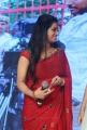 Telugu Anchor Udaya Bhanu Photos in Red Saree