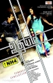 Siddharth, Ashritha Shetty in Udhayam NH4 Movie First Look Posters