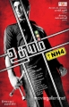 Tamil Actor Siddharth in Udhayam NH4 First Look Posters
