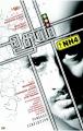 Siddharth Suryanarayan in Udhayam NH4 Movie First Look Posters