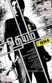 Actor Siddharth in Udhayam NH4 Movie First Look Posters