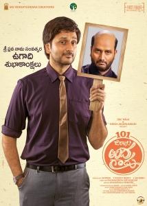 101 Jillala Andagadu Telugu Movie Ugadi Wishes Poster 2021