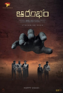 Aarambam Movie Ugadi Wishes Poster 2021