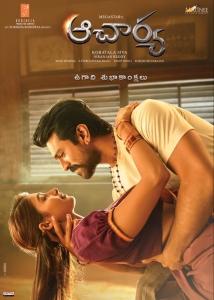 Acharya Movie Ugadi Wishes Poster 2021