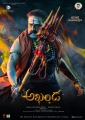 Akhanda Movie Ugadi Wishes Poster 2021