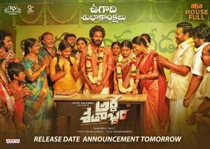 Ardha Shatabdam Movie Ugadi Wishes Poster 2021