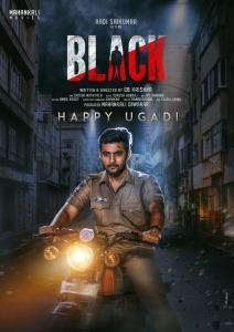 Black Movie Ugadi Wishes Poster 2021