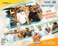 F3 Movie Ugadi Wishes Poster 2021