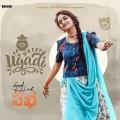 Good Luck Sakhi Movie Ugadi Wishes Poster 2021