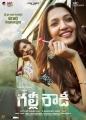 Gully Rowdy Movie Ugadi Wishes Poster 2021