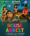 House Arrest Movie Ugadi Wishes Poster 2021