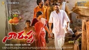 Narappa Movie Ugadi Wishes Poster 2021