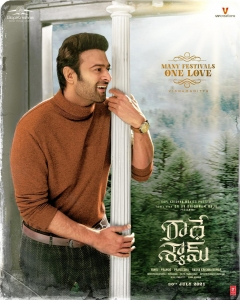 Radhe Shyam Movie Ugadi Wishes Poster 2021