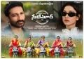Seetimaarrr Movie Ugadi Wishes Poster 2021