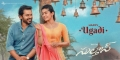 Sulthan Movie Ugadi Wishes Poster 2021