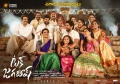 Tuck Jagadish Movie Ugadi Wishes Poster 2021