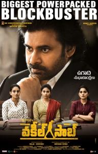 Vakeel Saab Movie Ugadi Wishes Poster 2021