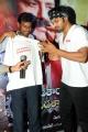 Manchu Manoj at UKUP Flash Mob at Orbit Mall