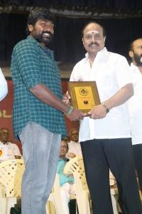 Vijay Sethupathi, VC Guhanathan @ Ulagayutha Foundation Event Stills