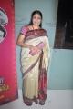 Tamil Actress Uma Padmanabhan Latest Photos in Saree