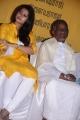 Actress Sneha, Ilaiyaraja @  @ Un Samayal Arayil Movie Audio Launch Stills