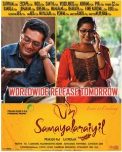 Prakash Raj, Sneha in Un Samayal Arayil Movie Release Posters
