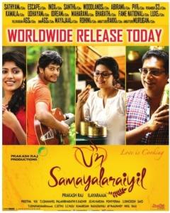 Un Samayal Arayil Tamil Movie Release Posters
