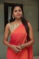 Actress Jacqueline Prakash @ Unakkenna Venum Sollu Movie Trailer Launch Stills