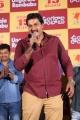 Hero Sunil @ Ungarala Rambabu Pre Release Function Stills