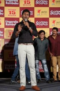 Sathyam Rajesh @ Ungarala Rambabu Pre Release Function Stills