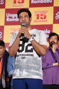 Vennela Kishore @ Ungarala Rambabu Pre Release Function Stills