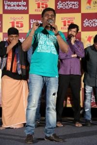 Thagubothu Ramesh @ Ungarala Rambabu Pre Release Function Stills