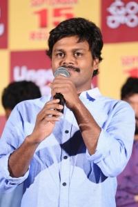 Actor Sapthagiri @ Ungarala Rambabu Pre Release Function Stills