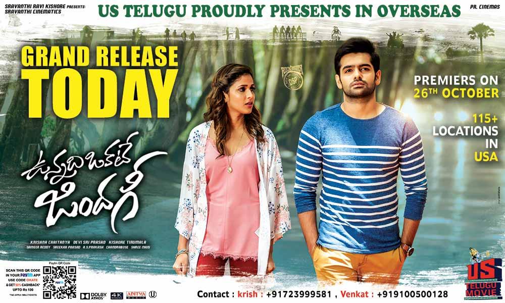Lavanya Tripathi, Ram Pothineni in Unnadi Okate Zindagi Movie Releasing Today Posters