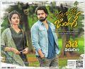 Anupama Parameswaran Ram Pothineni Unnadi Okate Zindagi Movie Release Posters