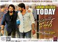 Ram Pothineni, Sree Vishnu in Unnadi Okate Zindagi Movie Releasing Today Posters