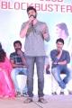 Actor Sree Vishnu @ Unnadi Okate Zindagi Movie Thanks Meet Stills