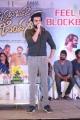 Actor Ram Pothineni @ Unnadi Okate Zindagi Movie Thanks Meet Stills