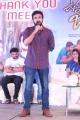 Actor Kireeti Damaraju @ Unnadi Okate Zindagi Movie Thanks Meet Stills