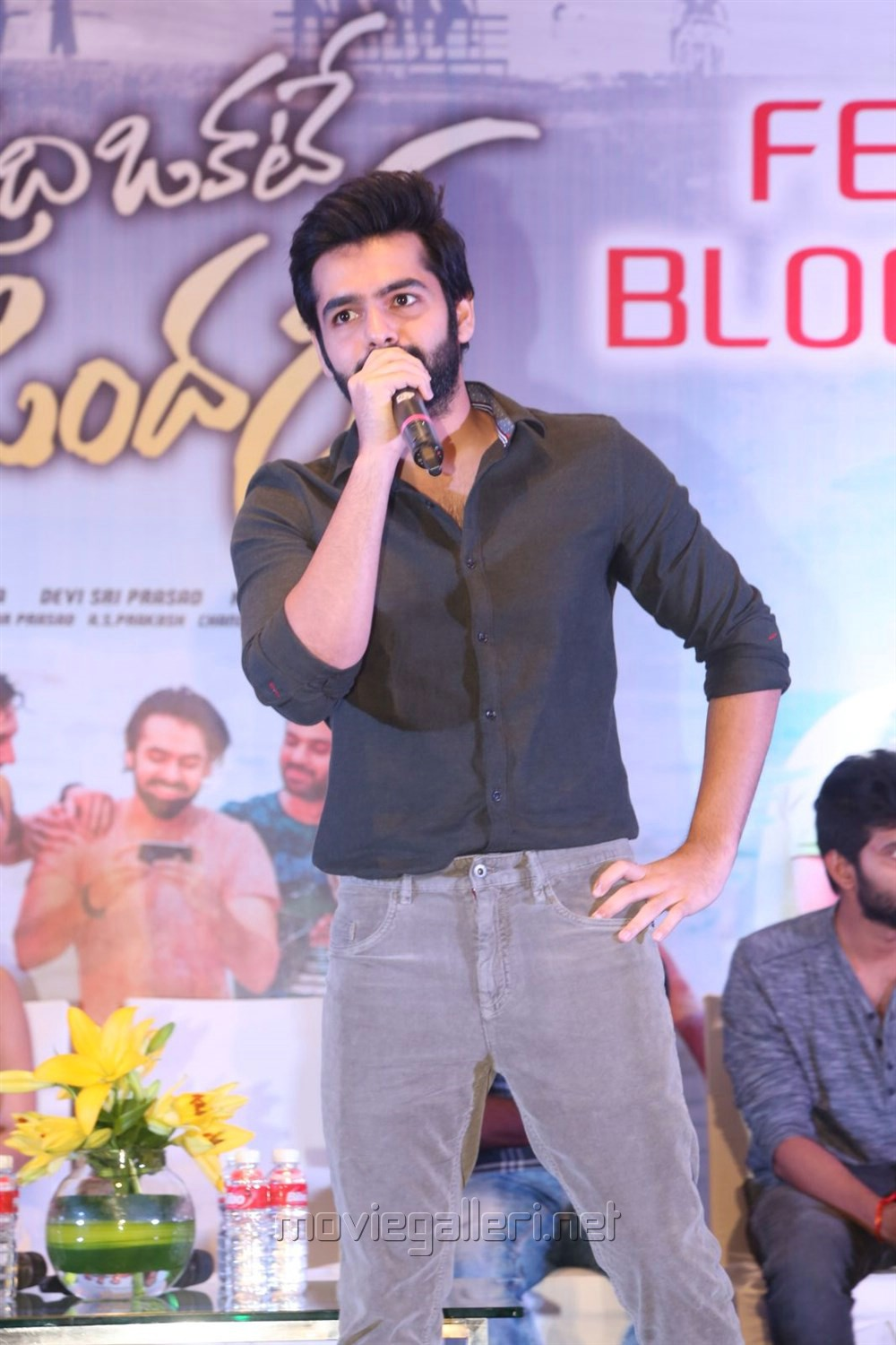 Actor Ram Pothineni @ Unnadi Okate Zindagi Movie Thanks Meet Stills