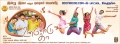 Unnodu Ka Audio & Trailer Release Invitation Wallpapers