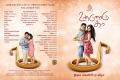 Bala Saravanan, Misha Ghoshal, Aari, Maya  in Unnodu Ka Audio & Trailer Release Invitation Wallpapers